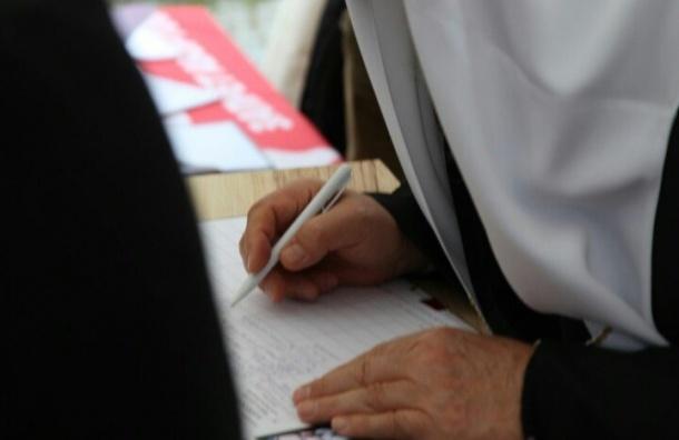 РПЦ опровергает согласие патриарха на полный запрет абортов в России