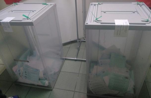 «Единая Россия» получит 343 кресла в новейшей государственной думе