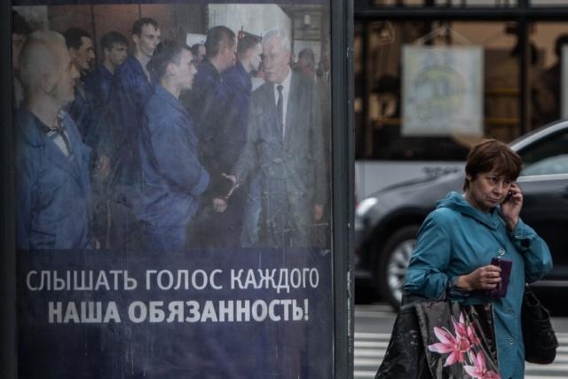 Предвыборная агитация в Петербурге, фото: Игорь Руссак: Фото
