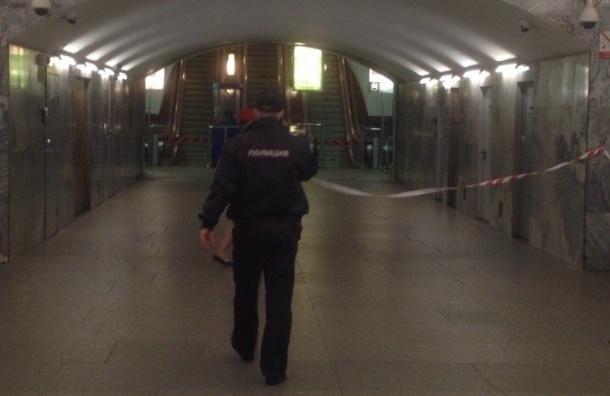 Закрыт выход со станции метро «Московская»