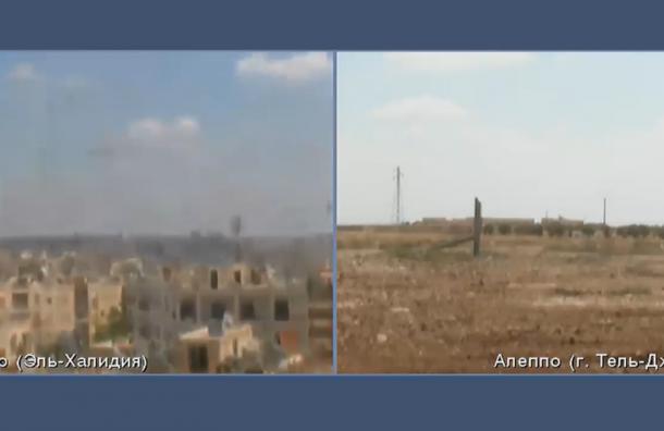 Минобороны включило онлайн-камеры, чтобы показать обстановку в Алеппо