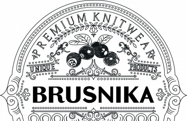 Бутик BRUSNIKA откроется в ТРЦ «Питерлэнд»