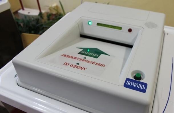 Результаты выборов в Петродворцовом районе сфальсифицируют «кураторы»