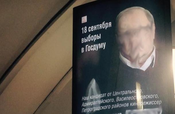 Режиссер Бортко маскирует свою предвыборную агитацию