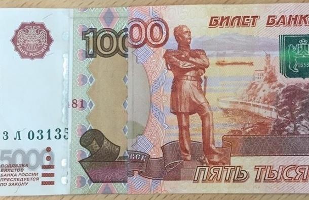 Сбербанк готов возместить клиентке выданную банкоматом в 5100 рублей