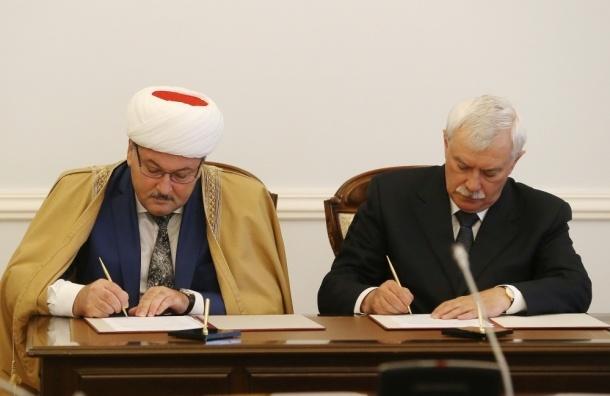 Губернатор требует найти в Петербурге здание для исламского вуза