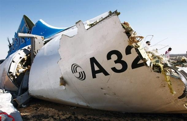 «Сад памяти» станет памятником погибшим в авиакатастрофе над Синаем