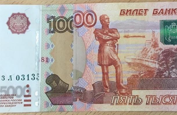 Банкомат выдал москвичке 5100 руб. одной купюрой