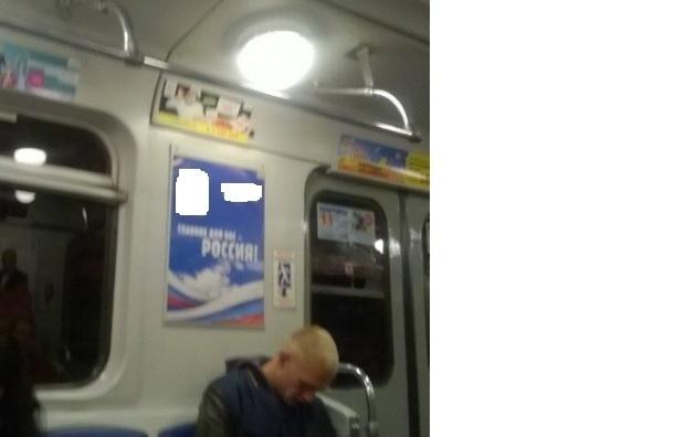 Агитация «партии власти» в метро в «день тишины»