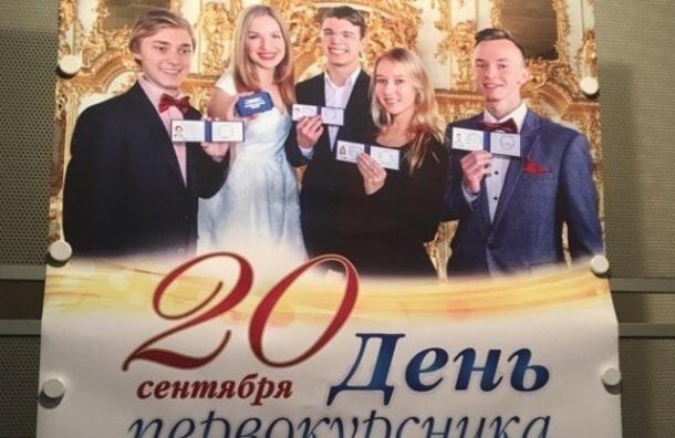 Запесоцкий посоветовал успокоиться людям, а не доверять «нашим чернушным СМИ»