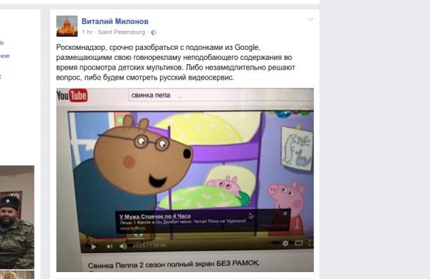 Google пообещал убрать рекламу для взрослых в детском видео на YouTube