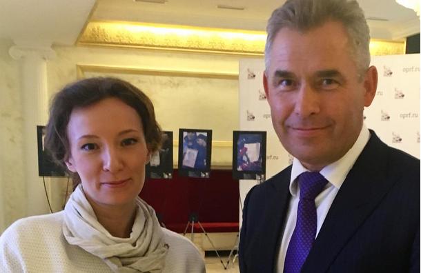 Президент назначил Уполномоченным поправам ребёнка в РФ Анну Кузнецову