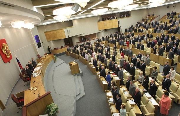 Госфинансирование партий сократится на 2 млрд рублей