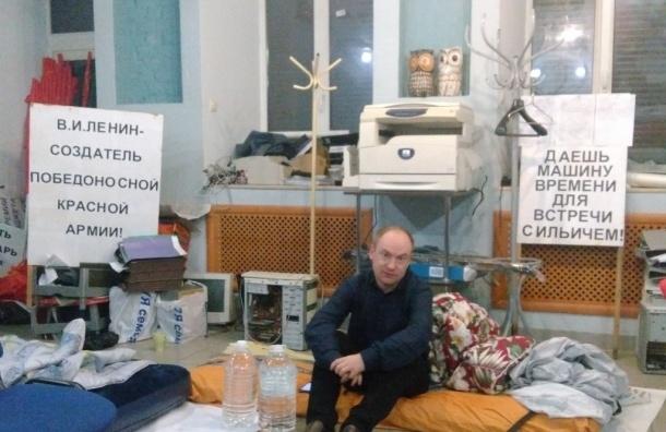 «Коммунистов России» сняли с выборов в Заксобрание