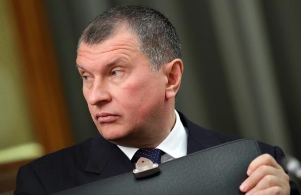 Суд обязал «Ведомости» уничтожить бумажные номера газеты со статьей о доме Сечина