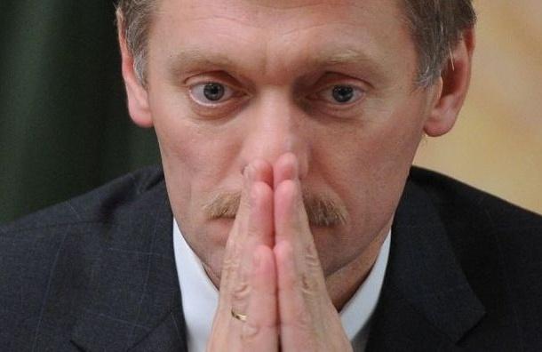 РФ продолжит придерживаться принципа взаимности санкций— Кремль