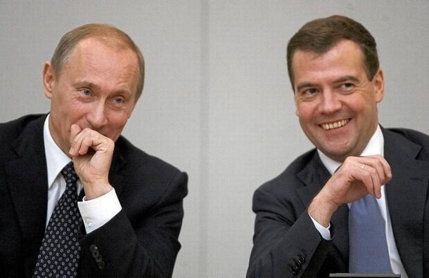 Путин поздравил Медведева с днем рождения