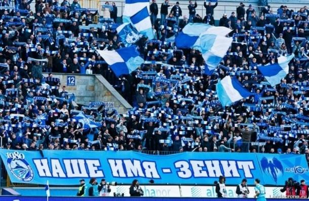 «Зениту» предложили 500 млн рублей за переименование в «Зенит-Бургер-Кинг»
