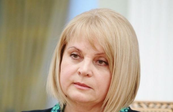 Памфилова передала о вероятных «вбросах» на 3-х избирательных участках