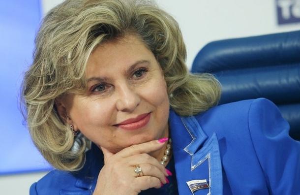 Омбудсмен Москалькова поддержала право на эвтаназию