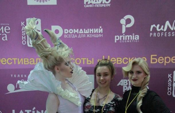 Лучшие парикмахеры Европы работают в Санкт-Петербурге