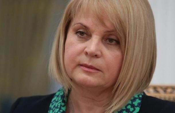 Памфилова уйдет в отставку в случае провала на выборах