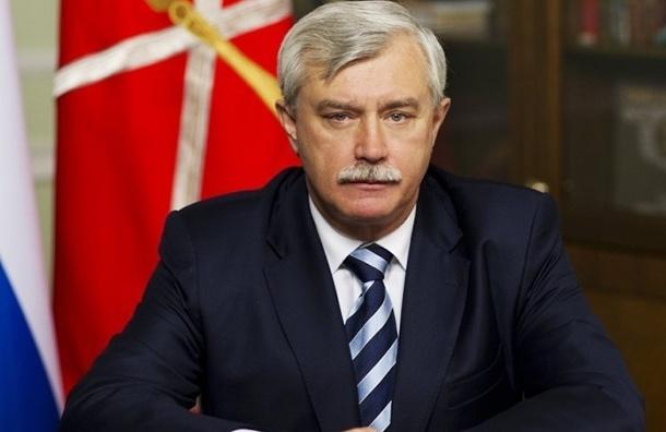 Полтавченко отказался от мандата в Госдуму