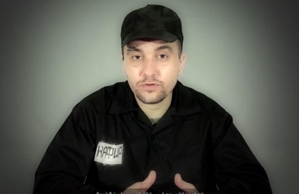 СМИ: Террористы ИГИЛ взяли в заложники российского офицера ФСБ