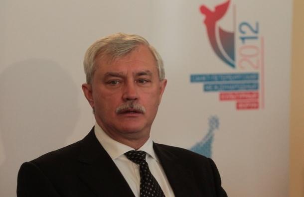 Полтавченко считает выборы в Петербурге честными