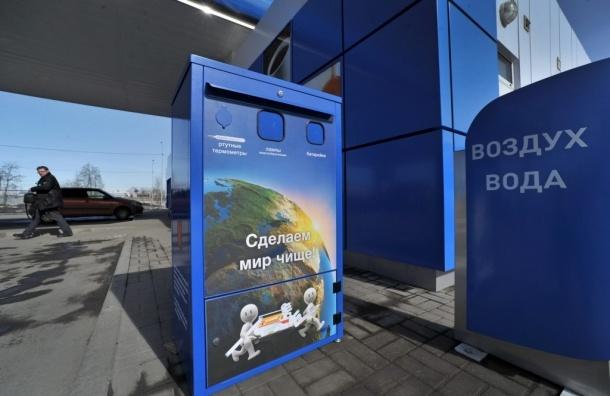 Сеть АЗС «Газпромнефть» дарит подарки за использование экобоксов