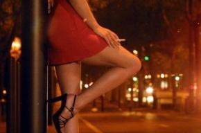 Юная школьница в Саратове оказалась проституткой