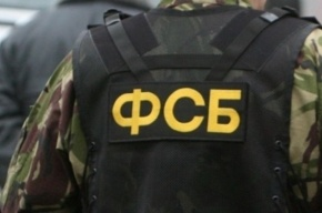 Министерство госбезопасности создадут на основе ФСБ