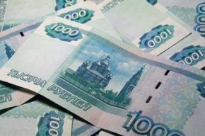 Мошенницы украли у пенсионерки 700 тысяч рублей