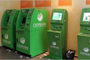 Четыре банкомата взломали в Петербурге за ночь