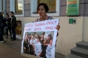 Активистку в футболке «Путин - палач матерей Беслана» задержали в Петербурге