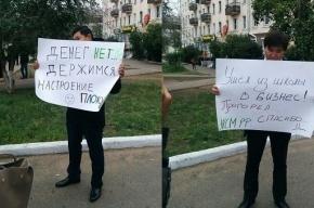 Медведева в Бурятии встречали плакатами «Денег нет... Держимся»