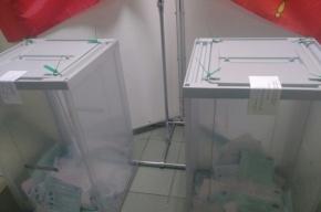 «Единая Россия» набрала 54,22 процента голосов в Госдуму