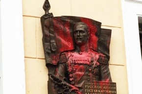 Доска Маннергейму незаконна, подтвердила прокуратура Петербурга