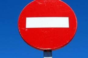 Движение автомобилей на один день будет запрещено в центре Петербурга
