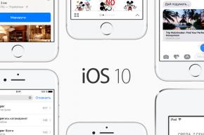 Владельцы iPhone жалуются на сбои при попытке установить iOS10