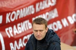 Мосгорсуд подтвердил Навальному отказ в иске к Киселеву