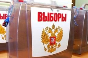 «Единая Россия» на выборах в парламент набрала больше 40%