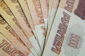 Реальные доходы граждан РФ