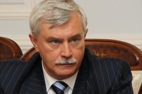 Полтавченко прокомментировал слухи об отставке