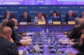 ЦИК: в Госдуму попадают 10 ранее судимых человек