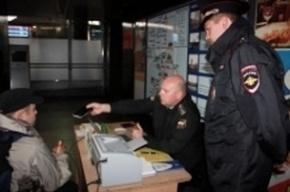 Приставы ловили должников среди посетителей Московского вокзала