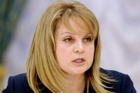 Памфилова считает видео недостаточным доказательством нарушений на выборах