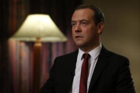 Дмитрий Медведев: автомобиль есть в каждой семье