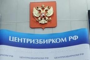 «Единая Россия» набирает почти 50% на выборах в Госдуму