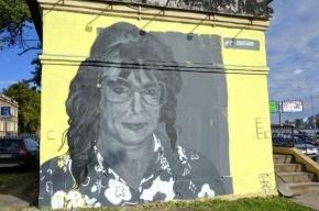 Граффити с Зинаидой Тракторенко закрасят сами художники